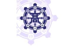 駒澤大学高校 学校説明会10/24他開催!・学校見学会 7/25他開催!2020年度 東京都