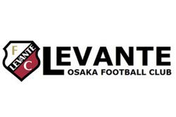 LEVANTE OSAKA FC ジュニア 体験練習会 随時開催 2020年度 大阪府