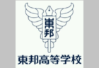岡山龍谷高校 オープンスクール 7/23開催 2020年度 岡山県