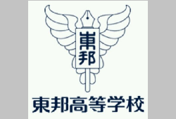 東邦高校 デジタル東邦キャンパスディ 8/29他開催!2021年度 愛知県