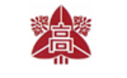 豊川高校 夏季オープンスクール 8/8・8/9・8/10開催 2021年度 愛知県