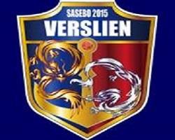 ヴェルスリアンFC 新入部員募集 6月体験会開催! 2020年度 長崎県