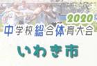 九州地区の今週末のサッカー大会・イベントまとめ【8月1日(土)~2日(日)】