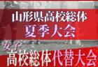 2020年度 中体連代替大会 天草地区(熊本県)優勝は稜南中!