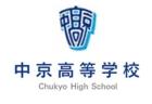 FC KASUKABE ジュニアユース 練習会 8/1,5開催 2021年度 埼玉県