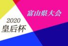 藤岡キッカーズ ジュニアユースセレクション10/4.11/1 体験練習会8/23他開催 2021年度 群馬