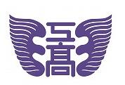 鹿児島工業高等学校 体験入学 8/4.26開催 2020年度 鹿児島県