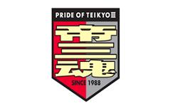 帝京第三高校サッカー部 練習会 7/23~開催! 2021年度 山梨県