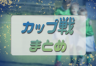 【アルティマハイライト帝京長岡編】ここまでの戦いを振り返る!帝京長岡高校全試合のハイライト集