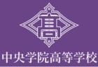 川口市立高校 学校説明会8/1・部活見学会8/22開催!2020年度 埼玉県