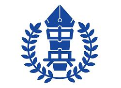 高知中央高校 オープンスクール 8/1他開催 2020年度 高知県
