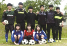 子どもたちに知ってほしい!サッカーの裏方職業についてのまとめ。①審判編
