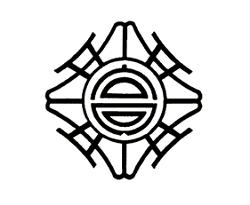 西目高校 体験入学 7/28開催 2020年度 秋田県