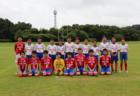 2020年度 茨城県クラブユースU-15サッカー大会  ブロック優勝はアントラーズつくば,FOURWINDS!