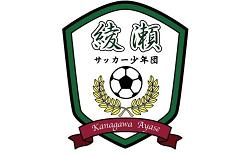 綾瀬SS 体験会 7/26開催 2020年度 神奈川県
