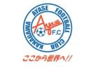 西武台高等学校サッカー部 練習会 7/23,24開催!2021年度 埼玉県