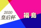 セントラル豊橋FC ジュニアユース 第1次募集7/11~・第2次募集(セレクション)10/6~開催 2021年度 愛知県