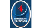 2021年度 プレミアリーグ U-11参入戦 (埼玉) 優勝は川鶴FC!3チームが昇格!