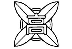 岡山芳泉高校 オンライン学校説明会 8/4.6開催!2020年度 岡山県