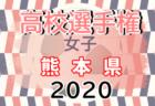 2020年度 第2回OKAYA CUP/オカヤカップ 愛知県ユースU-10サッカー大会 西尾張地区大会  クレバーフット、SAKURA FCが県大会出場決定!