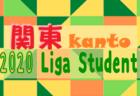 【中止】2020年度 第40回奈良市秋季大会Ⅲ部(奈良県開催) 施設利用不可の為、大会中止!