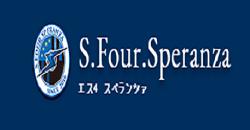 S4スペランツァ 部員募集・無料練習体験随時! 2020年度 栃木県