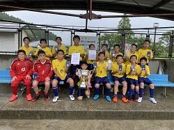 2020年度 阿蘇ファイヤーカップU-12大会(熊本)優勝は太陽玉名!