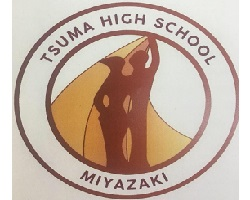 妻高校 第1回オープンスクール・部活動見学6/19開催 2021年度 宮崎県