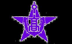 宇部鴻城高校 オープンスクール・部活体験8/29開催!山口 2021年度