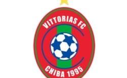 ヴィットーリアスFCジュニアユース 練習会 7/15他・セレクション8/29他開催 2021年度千葉県
