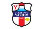 一宮FC ジュニアユース 体験練習会 9月以降 毎週金曜日開催!2022年度  愛知