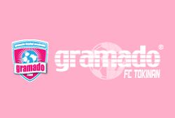 GRAMADO FC TOKINAN(女子)ジュニアユース 練習会 8/18.20他開催!2021年度 埼玉県