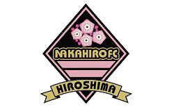 NAKAHIRO.FC ジュニアユース 体験練習 8月~開催中!2021年度 広島県