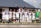 2020 北信越女子サッカーリーグ 8/30結果募集!次回開催日程もお待ちしております!