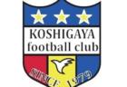 東海大学付属浦安高校サッカー部 練習会 8/30他開催 2020年度 千葉県