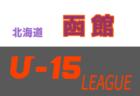 ブルーダーFrauen (女子)ジュニアユース 練習会 10/24 他 開催のお知らせ!2021年度 埼玉県