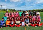 2020年度 JFA 第26回全日本 U-15フットサル選手権大会 香川県大会 優勝は高松北中学校
