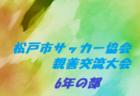 【宮城県】ブログランキング8/1~8/31に見られたサッカーブログベスト10