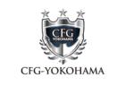 CFG-YOKOHAMAユース 現中3、高1・2練習参加型セレクション 10/1までの火木開催!2021年度 神奈川県