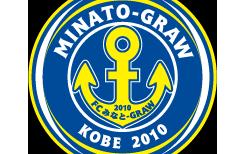 FCみなとGRAW(クロー)U-15 体験練習会 8/1他開催 2021年度 兵庫県