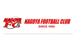 名古屋FC WEST ジュニアユース 体験練習会 1/26.28 開催のお知らせ!2021年度 愛知県