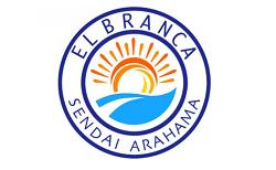EL BRANCA SENDAI ARAHAMA ジュニアユース 練習参加 毎週水・金曜日、説明会 9/6開催! 2021年度  宮城県