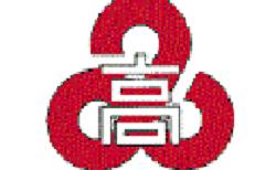 安芸南高校 オープンスクール 10/25開催 2020年度 広島県