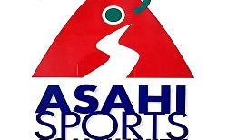 旭スポーツFCジュニアユース 新入団選手募集 体験練習随時 2021年度 宮崎県