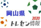 2020年度 第36回群馬県女子サッカー選手権大会(皇后杯予選)初優勝、上武大学!