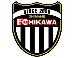 FC斐川 部員募集・練習体験随時 2021年度 島根県