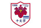 2020年度 第99回全国高校サッカー選手権 愛知県大会 西三河地区予選  県大会出場9チーム決定!