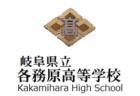 2020年度JFAトレセン大阪女子U-12 選手選考会のお知らせ 9/7,9/14開催!