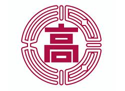 橿原高校e-オープンスクール 8/24~配信! 2020年度 奈良県