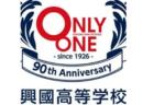 2020 わんぱくリーグ U-9 福岡 結果情報お待ちしています!
